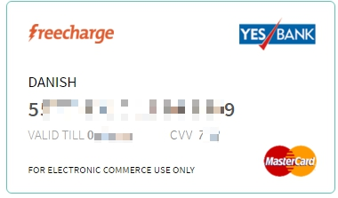 freecharge transfer trick