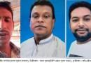 চৌদ্দগ্রামে ইউপি মেম্বারের সমন্বয়ে জাল-জালিয়াতি চক্র 'হিন্দু সেজে' নকল কাগজে অন্যের জায়গা বিক্রি, ভুমি কর্মকর্তাসহ ৮ জনের বিরুদ্ধে মামলা