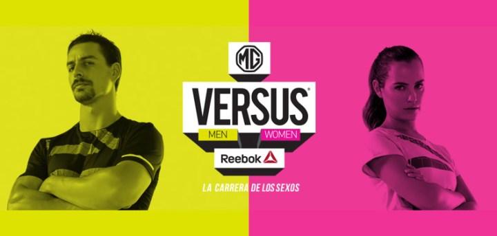 versus-run-mi-primera-corrida