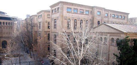 Facultad de Económicas