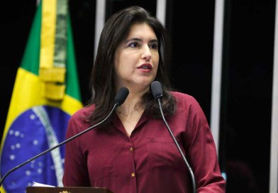 PP anuncia apoio a Rodrigo Pacheco na disputa pela presidência do Senado