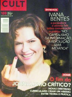 """Ivana Bentes, doutora da UFRJ: enaltecendo as """"cachorras""""  do funk como exemplo de afirmação da liberdade das mulheres"""