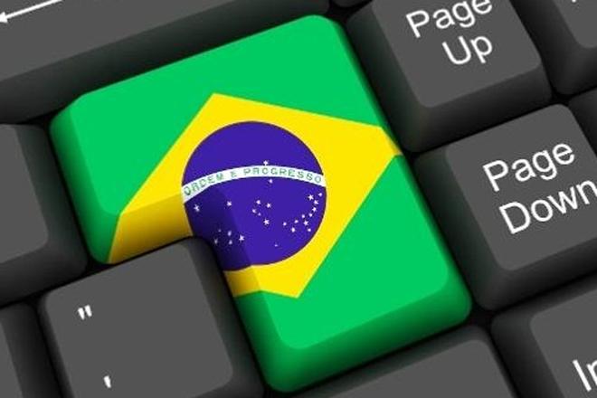 Empresas têm até segunda-feira para se adequar ao Marco Civil da Internet
