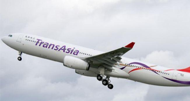 Queda de avião mata mais de 50 pessoas em Taiwan durante pouso de emergência