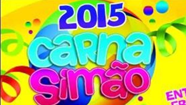 Após decisões judiciais, Prefeitura de São Simão garante que Carnaval vai ocorrer normalmente