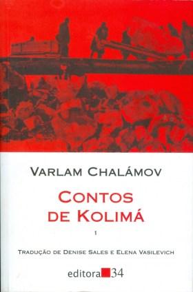 """""""Contos de Kolimá"""", de Varlam Chalámov, ganhou edição primorosa em português, com tradução, notas e apresentações de alta qualidade"""