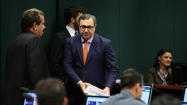 Comissão de Ética analisa processo que investiga Eduardo Cunha