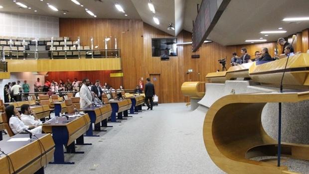| Foto: Câmara Municipal / Marcelo do Vale