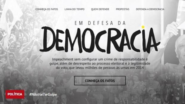 MPF-GO entra com ação para impedir que sites oficiais promovam defesa pessoal de Dilma