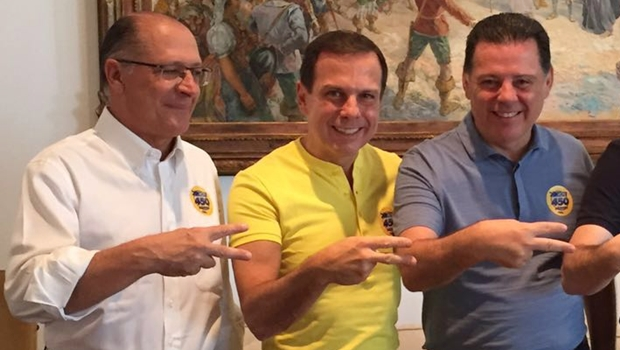 Alckmin, Doria e Marconi em São Paulo