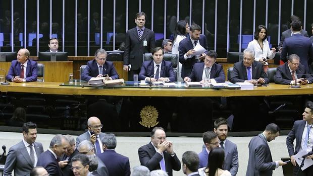 """Reforma da Previdência chega ao plenário em versão """"mais fácil de explicar à população"""""""