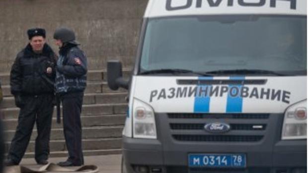 Estado Islâmico assume autoria de ataque que deixou oito feridos na Rússia