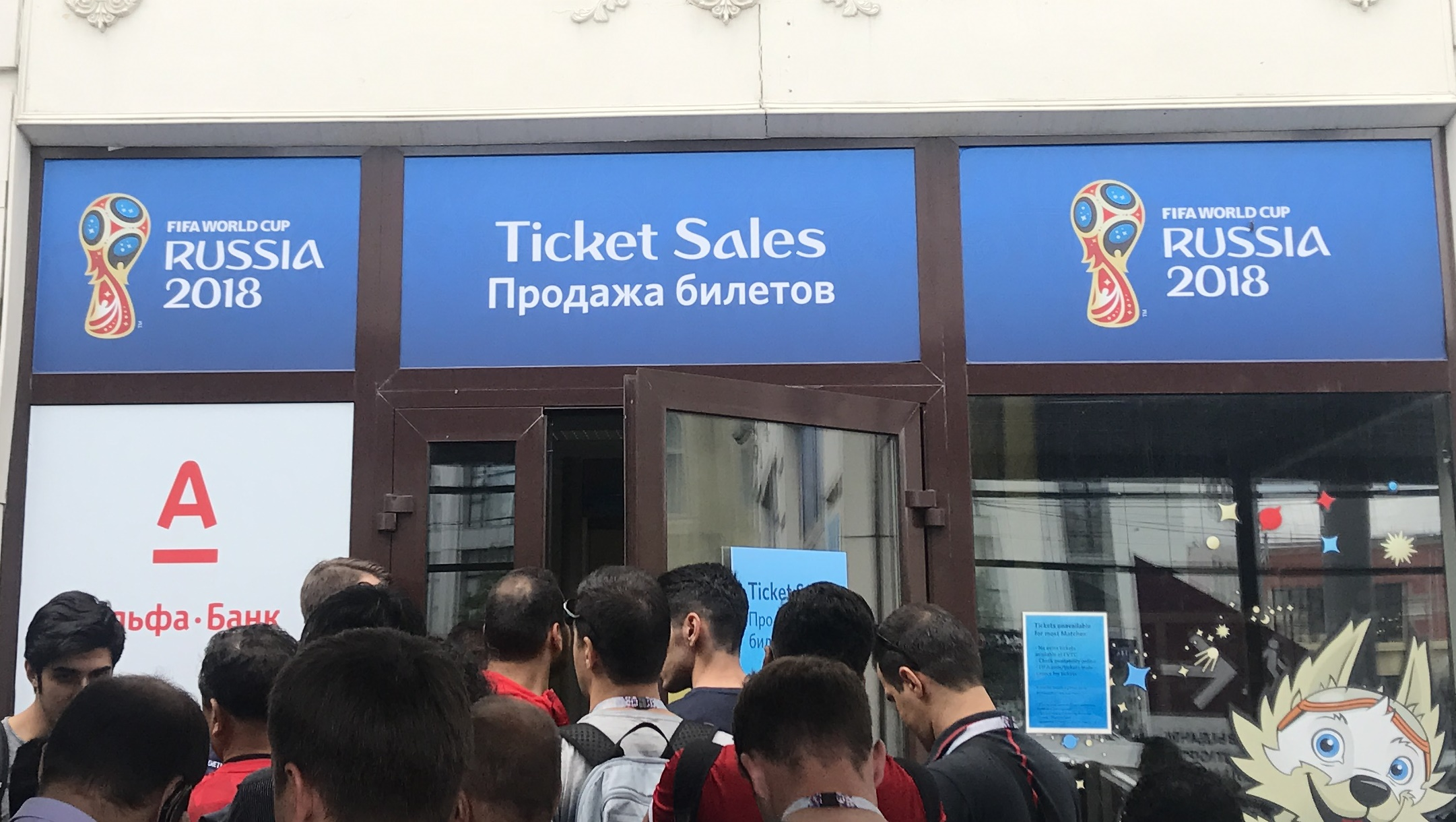 Procura por ingressos aumenta no último dia antes da abertura da Copa do Mundo