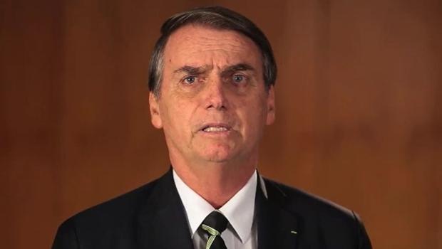 Bolsonaro justifica cortes de patrocínios culturais da Petrobras