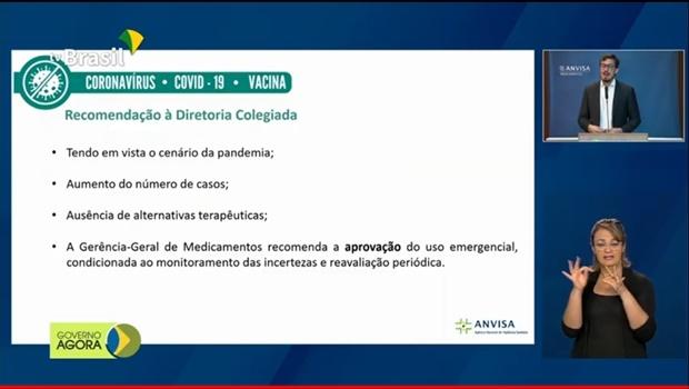 Área técnica da Anvisa recomenda aprovação de uso emergencial da Coronavac e da vacina Oxford