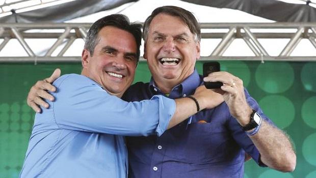 Ciro Nogueira pode ser o vice de Bolsonaro em 2022