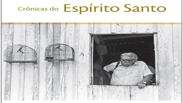 Coletânea de textos do cronista Rubem Braga estão disponíveis em áudio
