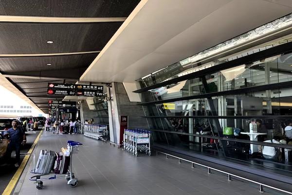 台北桃園空港 プライオリティパス