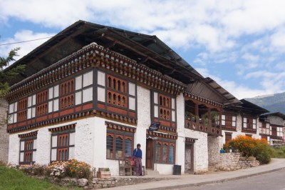 Bhutan - Tashi Yangtse main street.