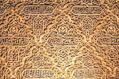 Stucco details in the Nasrid Palaces (2).