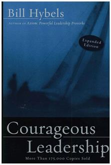 Courageous Leadership (Custom)