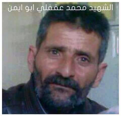 The Massacre Of Druze Villagers In Qalb Lawza Idlib