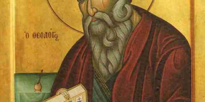 Sermon: The Challenge of Christmas Light