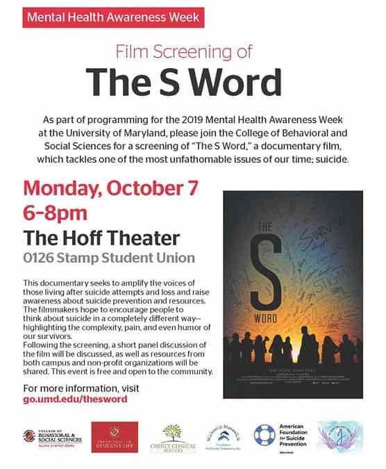 The S Word Screening