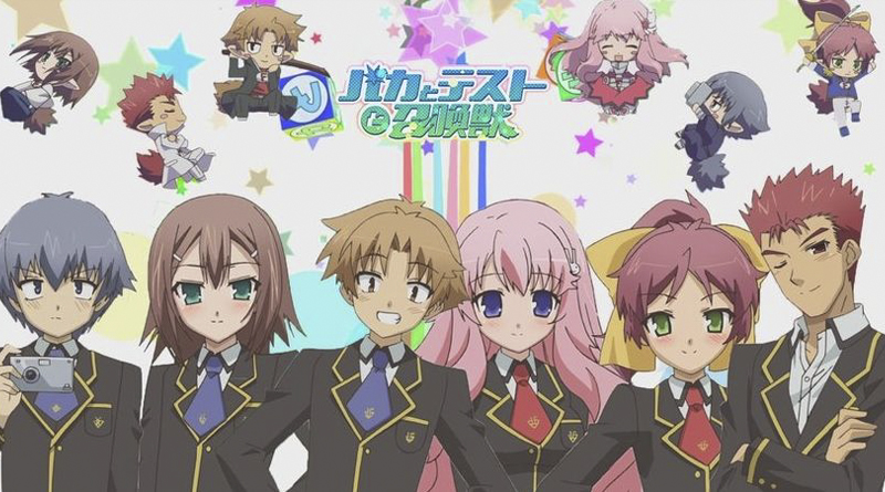 How Did Baka and Test End? Splendidly and Magically!