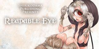 Shirikodama Publishing -- Featured