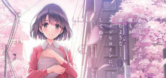 Saekano: How to Raise a Boring Girlfriend Anime Gets Film -- Featured