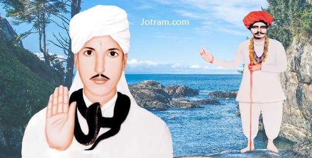 jotram HD photo