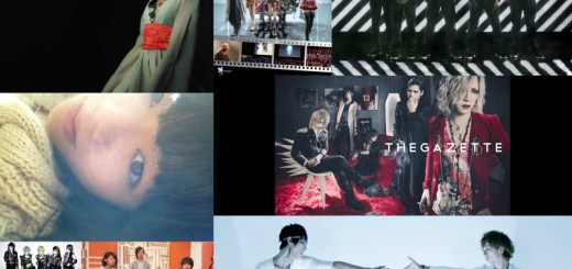 Agenda J-music janvier