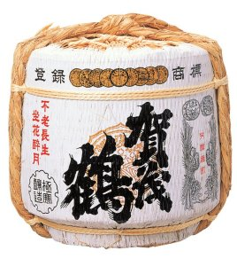 Barils de sake Kamotsuru