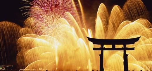 Feu d'artifice du nouvel an à Miyajima