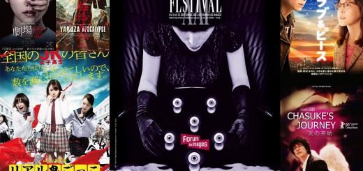Etrange Festival Japon
