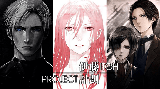 Project-Itoh