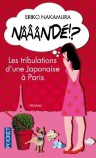 naaande--les-tribulations-d-une-japonaise-a-paris-484919-250-400