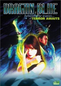 Yajuu Densetsu : Dragon Blue