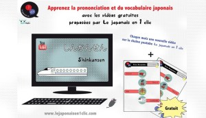 video le japonais en un clic
