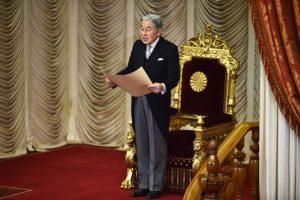 l'empereur AKIHITO