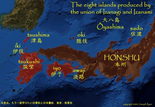 Ōyashima: les Huit îles nées de l'union de Izanagi et Izanami