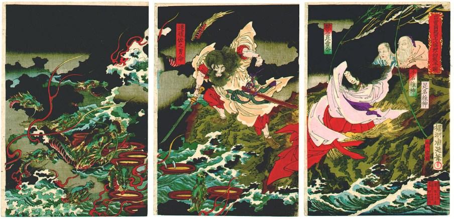 Estampe du combat entre Susanoo et Yamata-no-Orochi par Chikanobu Toyohara