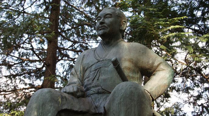 Edo Taro Shigenaga