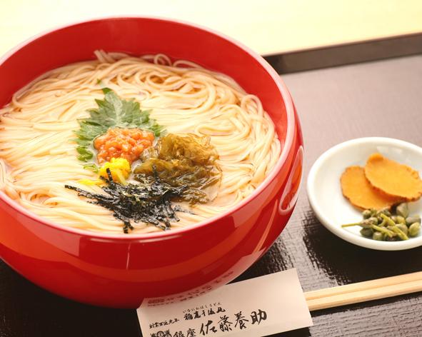 Inaniwa-Udon