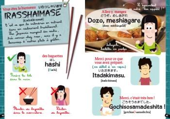 extrait du guide de conversation des enfants japonais : à table