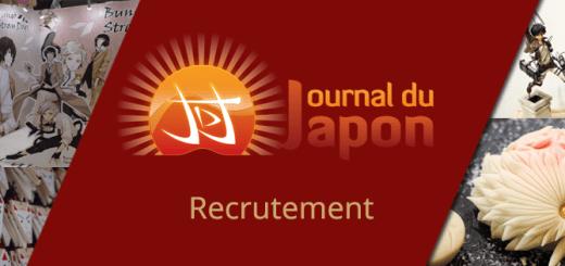 Recrutement Journal du Japon