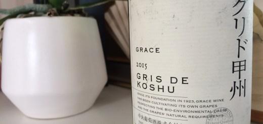 Vin blanc du domaine Grace Wine