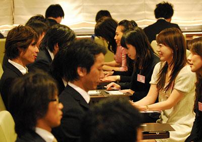 Speed dating japan, desi girls northnude