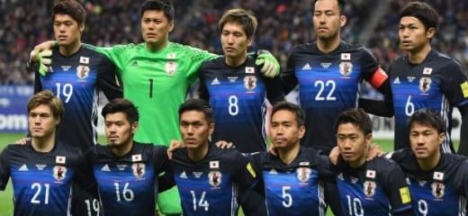 equipe de football japon